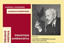 Andreas Embirikos - un poet grec nascut la Braila. Lansare de antologie.