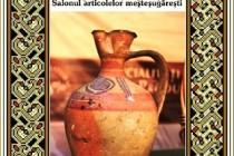 Târgul lui Gustar la Muzeul National al Taranului Roman, 22 – 24 august 2014