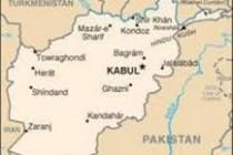Un militar român si-a pierdut viata in Afganistan