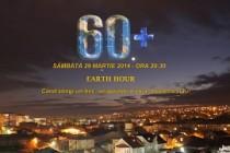 Ora Pamântului (Earth Hour)