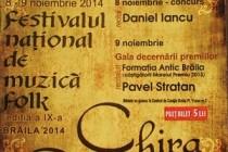 Festivalul Chira Chiralina între ce a fost si ce-ar fi putut sa fie