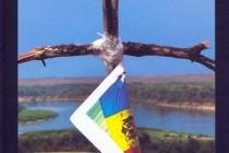 Păstrarea memoriei eroilor şi a valorilor poporului român reprezintă un gest de justiţie istorică