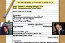 """""""La Fani"""" Galati: Seara de poezie cu tema Scrisoarea de vacanta"""