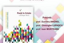 """Lansarea antologiei lirice """"Poeții în cetate"""