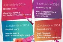 Festivalul Armonii Poetice - prima editie
