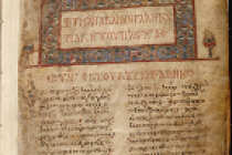 Tetraevangheliar din secolul al XI-lea, expus pâna vineri, 10 aprilie 2015, la Casa Pogor din Iasi