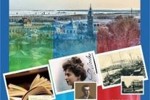 """Expoziţia """"Brăila - literatură, personalităţi, istorie"""" la Biblioteca Nationala a României"""