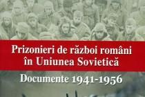 """Premiile Asociaţiei Naţionale Cultul Eroilor """"Regina Maria"""" pe anul 2014"""