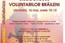 Bibliocrosul voluntarilor brăileni, 16 mai 2015, ora 10,00