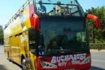 """Linia turistica """"Bucharest City Tour"""" începe noul sezon estival din 15 mai"""