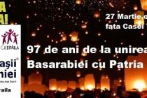 Lansari de lampioane si Hora Unirii, vineri, 27 martie 2015, la Braila