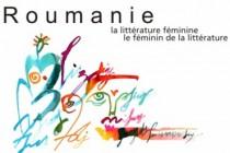 România prezenta la Salonul Internațional al Cărții de la Paris