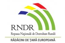 Competitia de Fotografie a Reţelei Naţionale de Dezvoltare Rurală Ediţia a II-a, ianuarie-iunie 2015