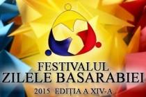 Festivalul Zilele Basarabiei, editia a XIV-a, Galati, 23-30 martie 2015