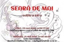 Festivalul concurs de muzică folk Seară de mai, ediția a VII, Brăila