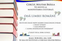 Cercul Militar Brăila:  Odă limbii române.