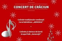"""Concert de Crăciun la Casa Memorială """"Petre Ştefănescu-Goangă"""" Brăila"""