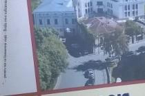 Ex Libris nr 5 revistă aflată sub semnul celei de-a 135-a aniversări a Bibliotecii Județene Panait Istrati Brăila