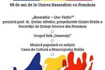 Dor de Basarabia, manifestare cultural-artistică la Casa memorială Goangă