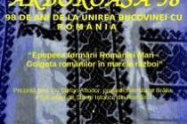 Arboroasa 98, manifestare cultural-artistică la Casa memorială Goangă