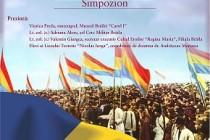 Simpozion dedicat Zilei Naționale organizat la Muzeul Brăilei