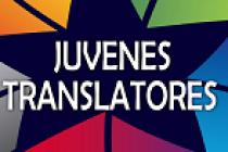 Comisia Europeană lansează concursul anual de traduceri care se adresează școlilor