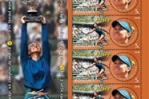 Emisiune de mărci poștale Simona Halep, un campion de marcă