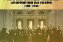 """Recunoașterea intenațională a independenței de stat a României, manifestare la Muzeul de istorie """"Paul Păltănea"""" Galați"""