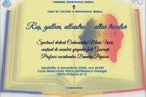"""Roș, galben, albastru – altar tricolor, recital de muzică folk susținut de grupul """"Generații"""""""