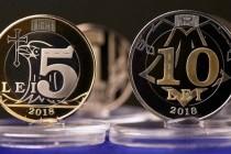 S-au introdus noi monede în Republica Moldova