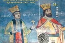Romfilatelia introduce în circulația emisiunea de mărci poștale Mircea cel Bătrân, 600 de ani de la moarte