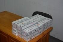 Brăilean cercetat pentru contrabandă cu țigări marca Aschima