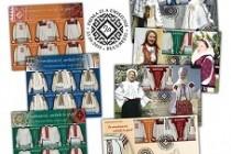 Ia românească - emisiune de mărci poștale introdusă în circulație de Romfilatelia