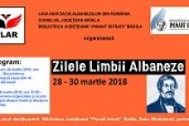 """Zilele Limbii Albaneze la Biblioteca Județeană """"Panait Istrati"""" Brăila"""