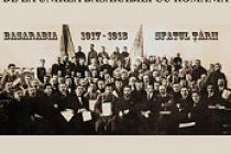 100 de ani de la Unirea Basarabiei cu România, manifestare la Muzeul Brăilei