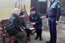 Prevenirea infracţiunilor contra patrimoniului în mediul rural - prioritate a poliţiştilor brăileni