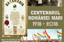 """""""Centenarul României Mari"""" exopoziție la Muzeul Național al Unirii din Alba Iulia"""