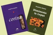 Profesorul Dumitru Barău lansează două cărți. Evenimentul va avea loc la Muzeul Brăilei