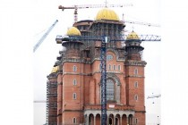 Programul sfințirii Catedralei Naționale