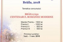 Biblioteca Județeană Panait Istrati Brăila și Consiliul Județean Brăila organizează CONCURSUL INTERNAȚIONAL DE EX LIBRIS, BRĂILA 2018