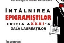 Gala Laureaților Festivalului Concurs Întâlnirea epigramiştilor, ediția a XXXI-a, Brăila