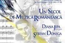 """În Sala de festivităţi a Şcolii Populare de Arte """"Vespasian Lungu"""" Brăila vor concerta violonista Diana Jipa şi pianistul Ştefan Doniga"""