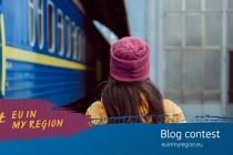 Un român a câștigat concursul de blogging