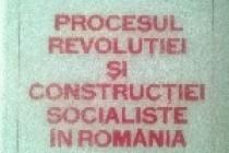 Primul sau ultimul autograf al lui Nicolae Ceaușescu