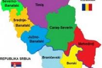 Se deschide un nou punct internaţional de trecere a frontierei de stat româno-sârbe