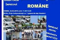 Ziua Poliției Române sărbătorită pe Platoul din fața Primăriei Brăila