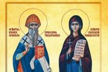 Sărbătoarea Sfintei Cuvioase Parascheva, Iași, 2019 - program