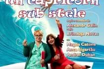 """Premiera spectacolului """"Un Capricorn sub Stele"""" la Palatul Lyra Brăila"""