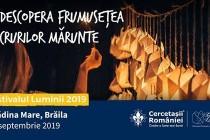 Brăila | Festivalul Luminii 2019