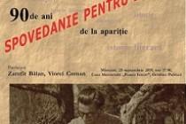 """""""Spovedanie pentru învinși"""" de Panait Istrati, dialoguri pe teme de istorie literară la Casa memorială """"Panait Istrati"""""""